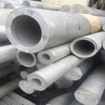 2A12擠壓硬質鋁管