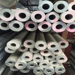 6061高精密模具铝管