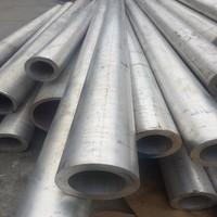 5B05合金铝管