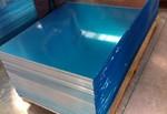 環保6061氧化鋁板