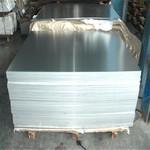 2024 抛光铝板超硬铝合金
