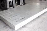 7075進口耐磨航空鋁板