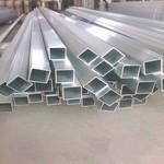进口5083铝方管