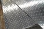 5052花纹五条筋防滑铝板