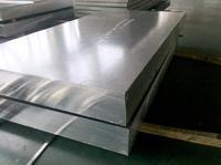 5052贴膜铝板10*100