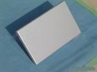 铝蜂窝板 保温幕墙 陆锋建材