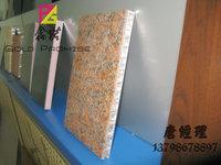 石材铝蜂窝板 【价格】