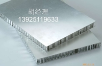 广东铝蜂窝板幕墙品牌厂家