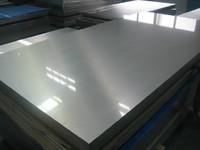 會議室行政大樓30035係鋁鎂合金6係鋁鎂硅合金沈陽壓花鋁板