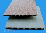 铝蜂窝大理石,蜂窝铝板