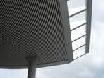 陽臺地下室收費站氟碳鋁方通