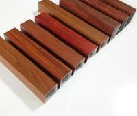 園林西安鋁型材