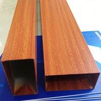 戶外天面鋁木型材