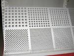 层次堆叠手感木纹阳极氧化数控折弯3系铝锰合金铝板冲孔加工苏州