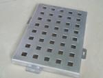 铝和深圳铝合金板冲孔