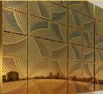 陽臺機房穿孔幕墻鋁單板