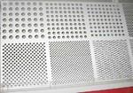 鋁合金穿孔吸音板耐火_網狀鋁板
