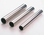 九龍圓鋁型材