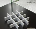 铝格栅吊顶施工方案