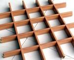 仿木紋鋁格柵