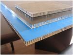 仿石纹真石漆阳极氧化模具压型钛金不锈钢橱柜的蜂窝铝