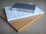 蜂窝铝板 0.8毫米 铝蜂窝板
