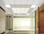 卫生间用的铝合金集成吊顶厂家 铝扣板