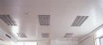 手感木纹房屋吊顶材料价格