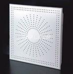 集成扣板多少錢一平方_工程鋁扣板