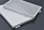 方正3mm氟碳喷涂铝板