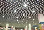 铝合金格栅吊顶规格