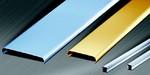 彩钢扣板价格,铝条扣