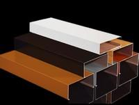 富源u型槽鋁尺寸表