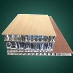 门面招牌竹木复合蜂窝板