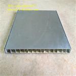 供应合金铝蜂窝板|铝蜂窝板吊顶