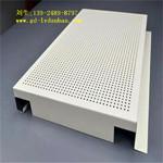 厂家供应聚酯冲孔铝蜂窝板
