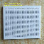 供应氟碳铝蜂窝板,穿孔铝蜂窝板