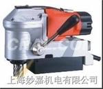 臺灣AGP臥式磁力鉆PMD3530