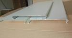 平面300面寬無縫鋁扣板