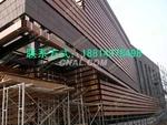 U型铝型材方通铝方通吊顶铝方通