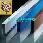 建筑铝型材铝方通工程建筑铝方通