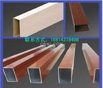 进口氟碳喷涂铝方通批发厂家