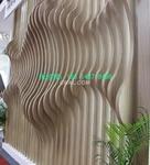 建筑装饰工程幕墙铝单板弧形铝型材