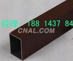 木紋鋁方管定做任意規格鋁型材方通
