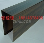 鋁合金木紋鋁方通天花