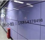 專業生產搪瓷鋼板幕�椇t家
