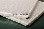 800*800铝扣板定制厂家