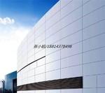 环保吊顶材料铝单板幕墙铝板