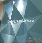 锥字形铝单板造型凸出铝单板