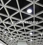 室內高鐵站吊頂三角形鋁格柵